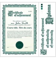 Green certificate Template Vertical vector image