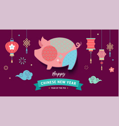happy chinese new year 2019 the year of pig vector image