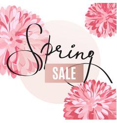 Spring sale pink flower poster vector