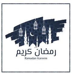 Brush strokes ramadan kareem with mosque vector