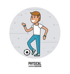 physical education - boy with soccer ball vector image vector image