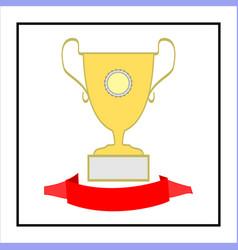 cup and ribbon reward vector image vector image