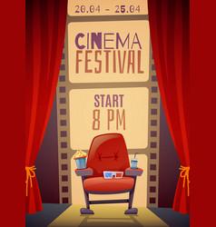 cinema festival vertical poster vector image vector image