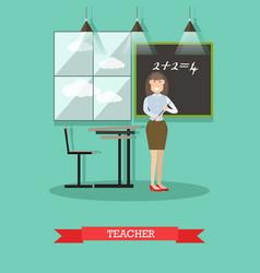 school teacher in flat style vector image vector image