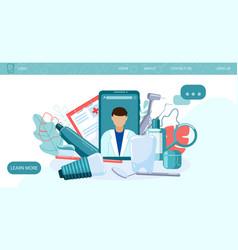 Dental care web design concept dentistry banner vector
