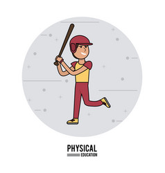 Physical education - boy baseball equipment design vector
