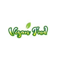 vegan food word font text typographic logo design vector image