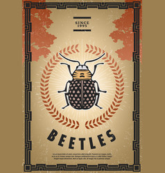 Vintage colored beetle poster vector