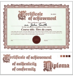 Brown certificate Template Horizontal vector image vector image