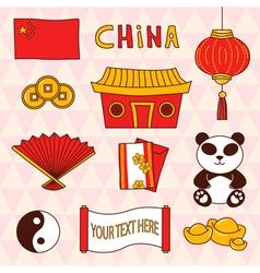 China cartoon set vector image
