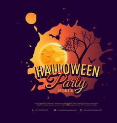 halloween party background design vector image