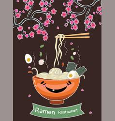 banner with ramen noodles and sakura branches vector image