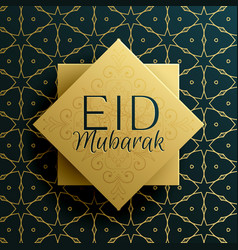 Eid mubarak holiday greeting card template design vector