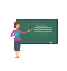Girl teacher with school journal in hand stands vector