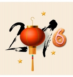 Chinese Calligraphy 2016 Lunar New Year vector image