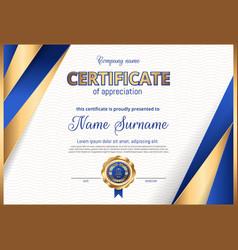 Certificate diploma landscape orientation vector