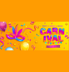 banner for carnival party maskconfettiballoons vector image