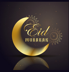 eid mubarak festival greeting with golden line vector image