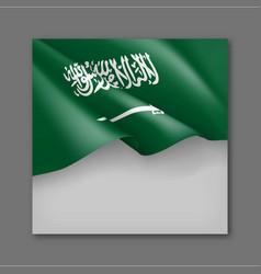 Saudi arabia patriotic festive background vector