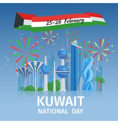 Kuwait national day poster vector