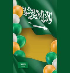 Saudi arabia patriotic template with copy space vector
