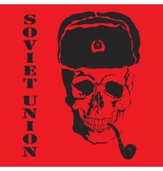 Skull Soviet Union vector