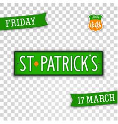 saint patricks day design elements vector image