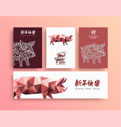 Chinese new year 2019 low poly pink pig card set vector