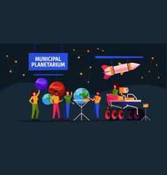 planetarium interior people in space museum vector image