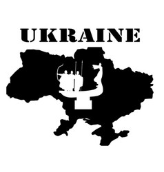 Symbol of ukraine and maps vector