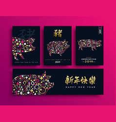 Chinese new year of the pig 2019 gold hog card set vector