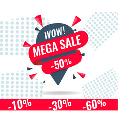 today only mega sale banner vector image