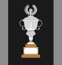 silver or bronze trophy cup winner graphic icon vector image