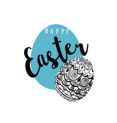 easter eggs banner postcard inscription happy vector image vector image
