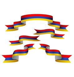 Armenia insignia vector