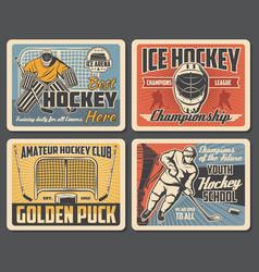 ice hockey championship sport club tournament vector image