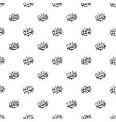 Bang speech bubble explosion pattern vector