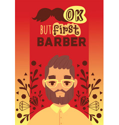 barber man cartoon happy vector image