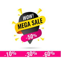 super sale mega vector image