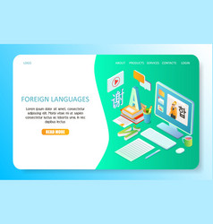 Foreign languages landing page website vector