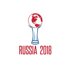 world cup in russia 2018 vector image