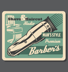 barbershop haircut and beard shave salon vector image