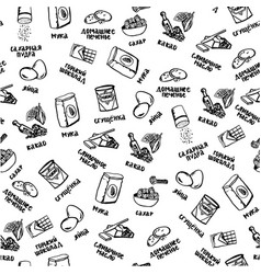 chocolate cookie ingredients pattern on white vector image