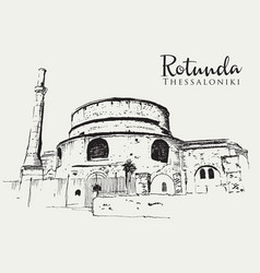 Drawing sketch rotunda vector