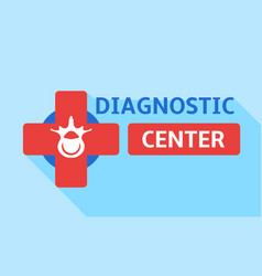 Spine diagnostic center icon flat style vector