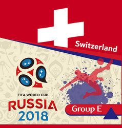 Russia 2018 wc group e switzerland background vect vector