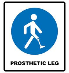 prosthetic leg sign mandatory blue symbol vector image