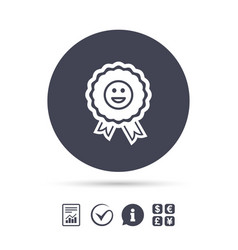 award smile icon happy face symbol vector image
