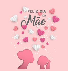 Mother day portuguese card for holiday love vector