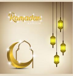 Ramadan kareem background with arabic lanterns vector